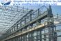 Qingdao Havit Steel Structure Co.,ltd