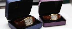Nuga Best Watch (square)