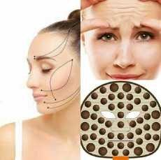 Nuga Best HC2 Facial Therapy Mask