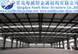 Steel Structure Warehouse,Steel Structure Buildings,Prefabricated Steel Buildings